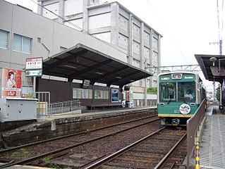 Randen-Saga Station Tram station in Kyoto, Japan