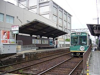 Randen-Saga Station - Image: 京福嵐電嵯峨駅