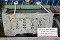 伏見稲荷 Fushimi-Inari Taisha Shrine (4248645624).jpg