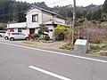 四方木集落 2013-03-24 - panoramio.jpg