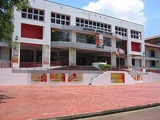 Bukit Timah - Image: 国家初级学院