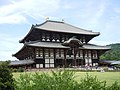 大仏殿 - panoramio - MAKIKO OMOKAWA.jpg