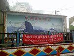 宇老觀景台2.jpg