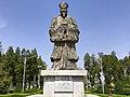 山西省忻州市忻府區韓岩村元好問墓的元好問銅像.jpg