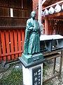 岬神社 坂本龍馬像.jpg