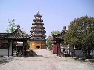 Huai'an - Wentong Pagoda