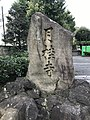 月桂寺入り口の石碑.jpg