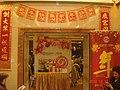杭州.西湖美食(鸟语花香.三缘酒楼.杭州大厦) - panoramio (3).jpg