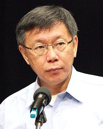 Ko Wen-je - Ko Wen-je in 2015