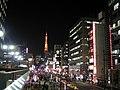 浜松町駅近辺(Hamamatsu-chou station) - panoramio.jpg