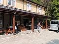 清泉檢查所 Qingquan Check Point - panoramio.jpg