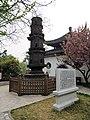 甘露寺铁塔 - Iron Pagoda of Ganlu Temple - 2015.04 - panoramio.jpg