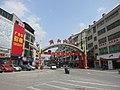 白沙镇 - Baisha Town - 2016.03 - panoramio.jpg
