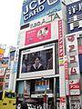 純情きらり 2006 (171624218).jpg