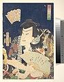 見立三国志 牛若の源治-Ichimura Kakitsu IV as Ushiwaka no Genji in the Kabuki play A Parody of the Romance of the Three Kingdoms (Mitate Sangokushi-Ushiwaka no Genji) MET DP143133.jpg