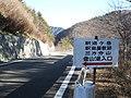 身延町八坂林道から精進ブルーラインへ抜ける道 - panoramio.jpg