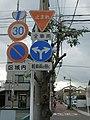静岡市清水区 (16656342856).jpg