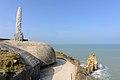 03 Pointe du Hoc bunker.jpg