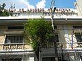 04184jfIntramuros Manila Heritage Landmarksfvf 10.jpg