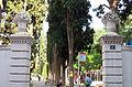 046 Parc municipal de Can Lluch, entrada pel c. Centre (Gavà).JPG
