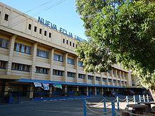 Nueva Ecija University Of Science And Technology Wikipedia