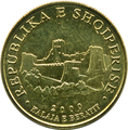 10 lekë of Albania in 2009 Reverse.png
