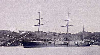 Action of 22 August 1866 - Chilean steamer Pampero