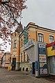 12-101-0167 Поштово-телеграфна контора Дніпро (2).jpg