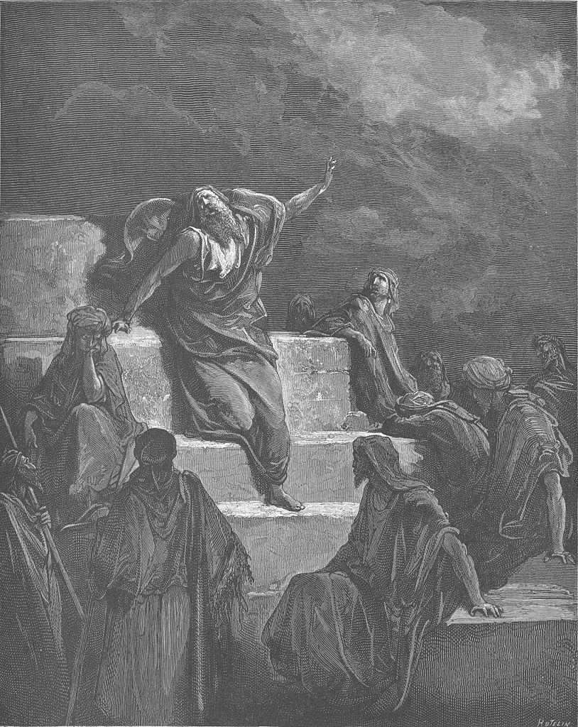 예언자 예레미야 (귀스타브 도레, Gustave Dore, 1865년)