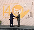 140th anniversary of Azerbaijan National Press.jpg