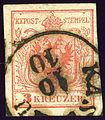 1850issue Kaschau 3kr HP.jpg