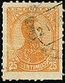 1888 25centimos Escuelas YvFP45 MiSt44C.jpg