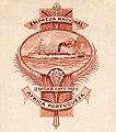 1899 - Postal da Empresa Nacional de Navegação a Vapor para a África Portuguesa, Portugal.jpg