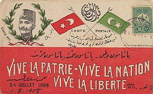"Young Turks - Young Turks flyer with the slogan ""Long live the fatherland, long live the nation, long live liberty"" written in Ottoman Turkish and French."