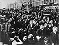 1917 International Women's Day - Petrograd.jpg