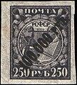 1922 CPA 49А.jpg