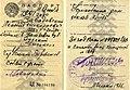 1936 pasport.jpg