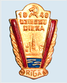 1949 Song Day in Riga. Latvian SSR. Badge.png