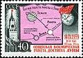 1959 CPA 2375.jpg