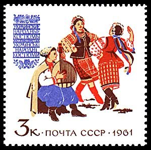 East Slavs - Image: 1961 CPA 2523