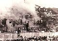 1973년 청개천 판자촌 화재.jpg