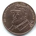 1 песо. Куба. 1993. 40 лет атаке на казармы Монкада.jpg