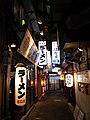 1 Chome Minamisaiwai, Nishi-ku, Yokohama-shi, Kanagawa-ken 220-0005, Japan - panoramio (1).jpg
