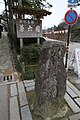 1 Kenrokumachi, Kanazawa-shi, Ishikawa-ken 920-0936, Japan - panoramio (2).jpg