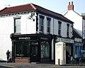 1 Prestongate, Hessle - geograph.org.uk - 696177.jpg