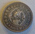 1 Warn, Korea, 1888, sample coin - Bode-Museum - DSC02715.JPG