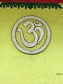 1 rounded Om Aum symbol in Chhattisgarh Hindu temple.jpg