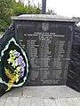 2. Пам'ятник воїнам-землякам (УПА), Рівне.JPG