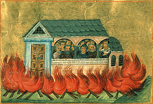 20,000 Martyrs of Nicomedia - Miniature from the Menologion of Basil II honoring the Martyrs of Nicomedia