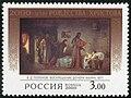 2000-летие Рождества Христова. Марка 2 России 2000.jpg